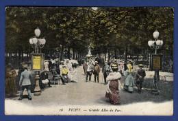 03 VICHY Grande Allée Du Parc - Animée - Colorisée - Vichy