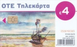 "GREECE GREEK New Cards Used X2387  "" TRAVELING ""  06/2015,  Tirage 97.500, - Greece"