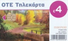 """GREECE GREEK New Cards Used X2391  """" CREEK IN FOREST """"  07/2015,  Tirage 77.500, - Greece"""