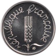 Vème République, 1 Centime épi - Francia