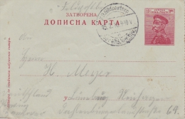 Serbia; Letter Card Used As Fieldpost Card 1916 - Serbia