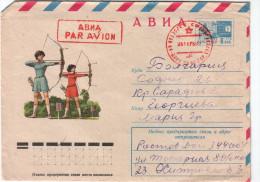 USSR 1975  Sport- Archery   Postal Stationery  Travel Bulgaria - Francobolli