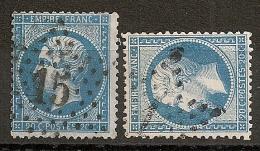 ETOILES 15 Et 1 De PARIS Sur DEUX 20c  Napoléon III Dentelé. - 1849-1876: Periodo Clásico
