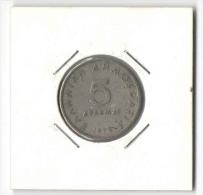 5 Drachmas 1978 Aristotle (Greece, Grece, Griechenland, Griekenland, Grecia, Drachmai Coin) - Greece