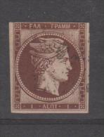 Greece Large Hermes Head 1861 Paris Print 1 Lepton Chocolate Used CV 400e (Hel.1c)) - No Thins - Signed - Usados
