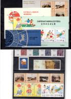 A031 Macao Macau Jahreszusammenstellung Type II 1994 Postfrisch Mi746-784, Inl. Blocks 25-27, MH Mit 746 C(5) - 1999-... Région Administrative Chinoise