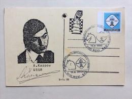 AK   SCHACH   CHESS   A.  KARPOV    USSR  1999. NOVI SAD - Chess