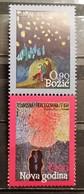 Bosnia And Hercegovina, HP Mostar, 2013, Mi: 378/79 (MNH) - Bosnie-Herzegovine