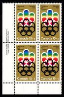 "CANADA - Scott #B3 Montréal '76 Olympic Games / Mint NH Pl Block ""LL"" (pb1236) - Blocks & Sheetlets"