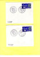 Centenaire De L'émission De Bordeaux 1970 - Briefmarkenausstellungen