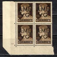 ITALIA - AMGVG - 1945 - IMPERIALE 10 CENT . IN QUARTINA - NUOVI MNH - Trieste