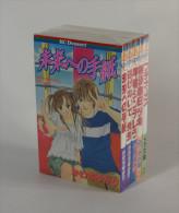 KC Dessert 5 Vol.  ( Original Japanese Version ) - Books, Magazines, Comics
