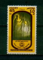 EGYPT / 1978 / POST DAY / CORONATION OF QUEEN NEFERTARI ; ABU SIMPEL / MNH / VF - Egypt