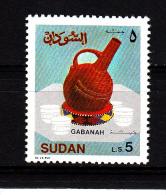 1991 Sudan £5 Gabana Coffee Pot - - Altri