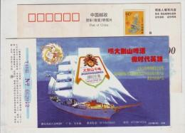 Sailing Sgip,China 2000 Dabieshan Dry Beer National Gold Metal Beer Advertising Pre-stamped Card - Bières