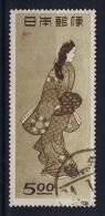 Japan: Mi Nr 428 A Used  1948