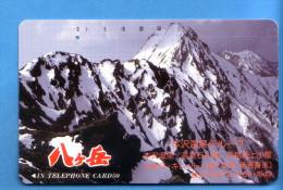 Japan Japon Telefonkarte Télécarte Phonecard Telefoonkaart -  Berg Mountain - Gebirgslandschaften
