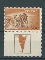 ISRAËL - YVERT N° 35 AVEC TAB INCOMPLET * - COTE = 525 EUR. (-50% D´après Cat.Michel Avec TAB Partiel) - DROMADAIRES - Israel
