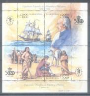 EXPEDICION ESPAÑOLA DE ALEJANDRO MALASPINA 1789-1794 ESPAMER 91 HOJITA BLOC JALIL NRO. 92 MNH AÑO 1990 ARGENTINA