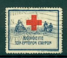 GREECE, CHARITY ISSUE, RED CROSS  FUND, 1915, HELLAS C 3. - Bienfaisance