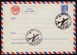 A3604) Russia Sowjetunion CCCP Flugstempel MOSKVA - LONDON 16.5.1959 - 1923-1991 UdSSR