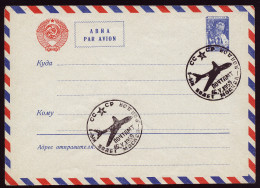 A3604) Russia Sowjetunion CCCP Flugstempel MOSKVA - LONDON 16.5.1959