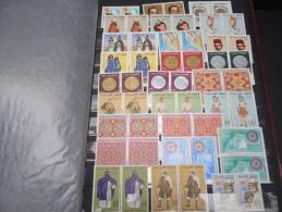 FRANCE -MAROC - Collection 1956 à 1970 - Côte 330 € - Tous En Paire - Lot N°10402 - Frankreich (alte Kolonien Und Herrschaften)