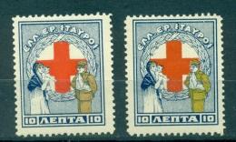 GREECE, CHARITY ISSUE, HELLAS C 60 - 61, MH. - Wohlfahrtsmarken