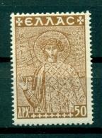 GREECE, CHARITY ISSUE, HELLAS C 102 MH. - Wohlfahrtsmarken