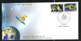 INDIA, 2015, FDC, Joint Issue With France, Set 2v, 50 Years Space Programme, Satellite, Saral, Earth, Mumbai  Cancelled - FDC