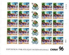 POLYNESIE FRANCAISE Neuf** N° 509  Exposition CHINA´96 Feuille De 20 Avec Logo - Französisch-Polynesien