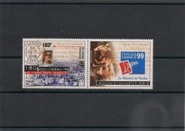 POLYNÉSIE  Année  1999  N° Y/T : 602** - Polynésie Française