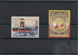 POLYNÉSIE  Evènements Année  1999  N° Y/T : 602-609** - Polynésie Française