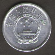 CINA SERIE 3 MONETE 1 2 5 FEN - Cina