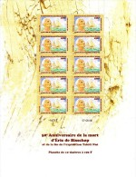 POLYNESIE FRANCAISE Neuf** N° 842 Eric De Bisschop  Feuille De 10 - Französisch-Polynesien