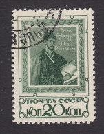 USSR, Scott #610, Shota Rustaveil, Issued 1938 - Used Stamps