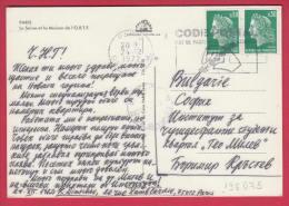 """196075 / 1972 - 0.30+0.30 - MARIANNE DE CHEFFER , FLAMME """" Code Postal - Paris 1972 """" LA SEINE ET LA MAISON , France - 1967-70 Marianne De Cheffer"""