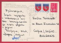 196076 / 1972 - 1.00+0.20+0.20 - MARIANNE DE BEQUET , SAINT-LO , LA BUSSIERE ( LOIRET ) ,  France - 1971-76 Marianne De Béquet