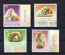 MINERAUX   N°2420/23 NEUF** - 1945-... République De Chine