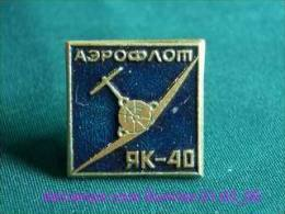 Soviet Airplane Yak-40 / Soviet Badge _01-03_1285_09 - Avions