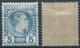 Monaco -1885 -  Charles III - N°3 - Neuf *  -  MLH - - Monaco
