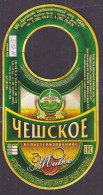 Russia. Beer. Labels. Republic Of Adygea. City Of Adygeysk. Used. - Bière