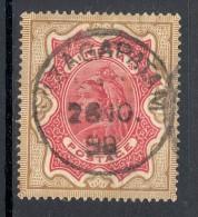 INDIA, 1895 2R Superb Used, SG107, Cat £21 - 1882-1901 Empire
