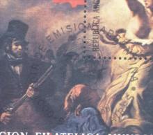 UNIQUE EN DELCAMPE PHILEXFRANCE 89 AÑO 1989 ARGENTINA RARISIMO FDC SOBRE HOJITA BLOC JALIL NRO. 78 MNH TBE