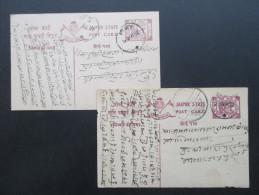 Indien Jaipur State 2 Ganzsachen / Postkarten Echt Gelaufen / Bedarf! Unterschiedliche Farbe?! - Jaipur