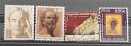 Montenegro, 2013, Mi: 320/23 (MNH) - Montenegro