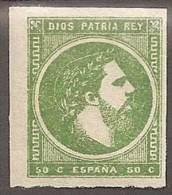 ESPAÑA 1875 #EDIFIL 160 * Precio Cat. €15.00 - Nuevos