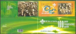 EUROPA CEPT - UCRANIA 2007 #Yvert C783** Precio Cat.€8.00 - Europa-CEPT