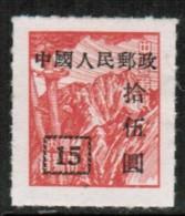 CHINA---PEOPLES REPUBLIC   Scott  # 103 UNUSED NO GUM AS ISSUED - 1949 - ... People's Republic