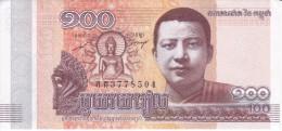 BILLETE DE CAMBOYA DE 100 RIELS DEL AÑO 2014 (BANKNOTE) - Cambodia